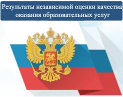 Официальный сайт bus.gov.ru