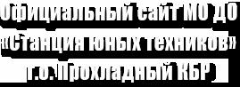 Официальный сайт МО ДО